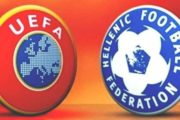 Απομακρύνθηκε ο στόχος της 15ης θέσης στο UEFA Ranking!