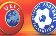 Μείωσε την διαφορά από την Κύπρο κατά 75 βαθμούς η Ελλάδα στο UEFA Ranking!