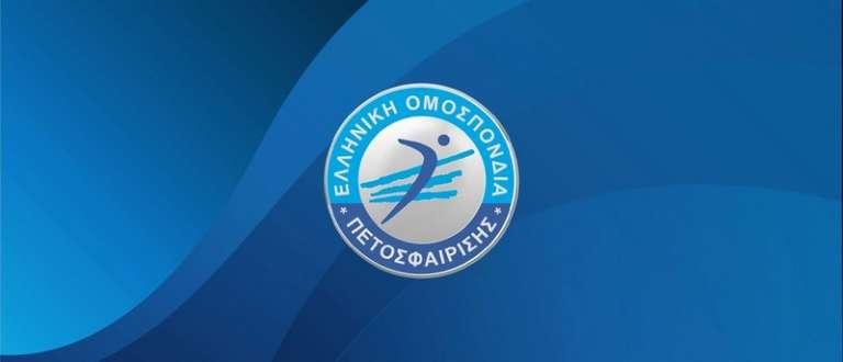Οι αντιπρόσωποι των σωματείων της Θράκης που θα συμμετάσχουν σε Γ.Σ. και εκλογές της ΕΟΠΕ