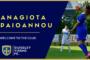 Η επίσημη ανακοίνωση της Guiseley FC για την μεταγραφή της Παπαϊωάννου και οι θερμές δηλώσεις του Άγγλου τεχνικού της!