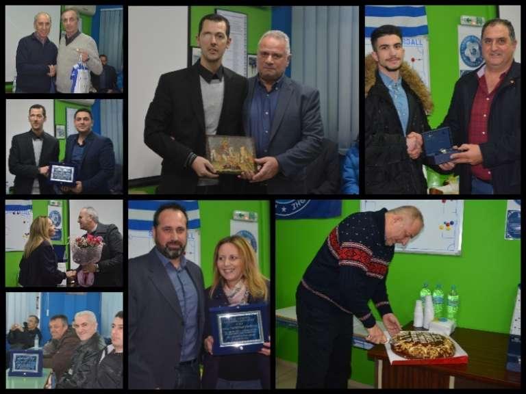 Photos:Σε κλίμα συγκίνησης με τρεις βραβεύσεις η κοπή της βασιλόπιτας των διαιτητών της ΕΠΣ Ξάνθης!