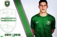 Έτοιμος για Football League ο Κώστας Γκιντίδης!