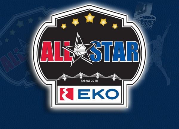 Με Θρακιώτικη παρουσία το  ΕΚΟ All Star Game '18 της Πάτρας!