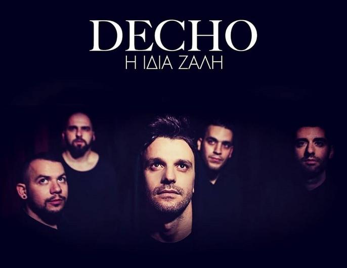 Αυτό είναι το νέο κομμάτι των DECHO από την Ξάνθη με το οποίο κατέθεσαν υποψηφιότητα για Eurovision! (video)