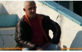 Πένθος στον Έβρο Σουφλίου, «έφυγε» ο Αλέκος Παπαναστασίου