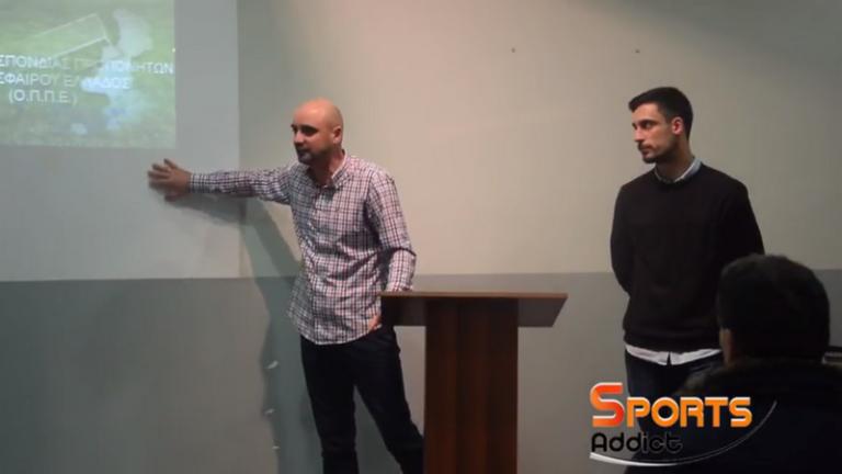 Ο Μίλαν Ράσταβατς αναλύει την ΑΕΚ! (video)