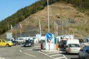 Ψήφισμα δημάρχων Αν. Μ.Θράκης για το κλείσιμο συνοριακών σταθμών