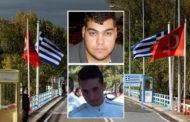 Κάλεσμα σε Έλληνες & ξένους δρομείς στον δρόμο «Ειρήνης», προς συμπαράσταση στους δύο Έλληνες στρατιωτικούς από το Δήμο Ορεστιάδας