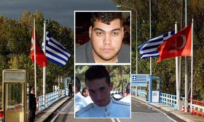 Μετάθεση των δύο Ελλήνων στρατιωτικών στην Άγκυρα πρότεινε το ΣΑΓΕ