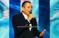 «Έφυγε» ο τραγουδιστής Λευτέρης Δαμάσκος