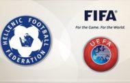 Όλες οι αποφάσεις που πήρε η ΕΠΟ παρουσία εκπροσώπων των FIFA και UEFA