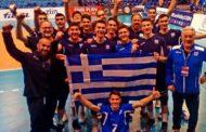 Video: Οι πανηγυρισμοί της Εθνικής Παίδων των Εβριτών για τη νίκη επί της Τουρκίας!