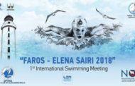 Το promo για τους διεθνείς αγώνες κολύμβησης «Φάρος – Έλενα Σαΐρη 2018» (video)