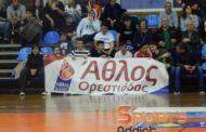 Άθλος Ορεστιάδας: Γενική Συνέλευση με εκλογές στις 23-24 Ιουνίου