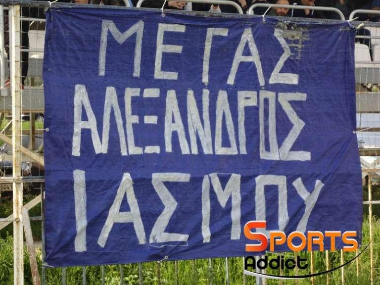 Μήνυμα Γ' Εθνικής από τον Μέγα Αλέξανδρο Ιάσμου!