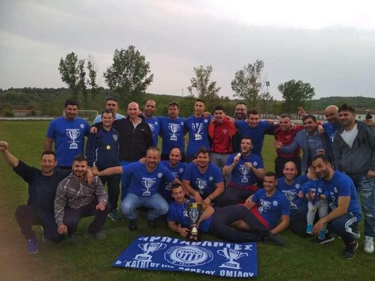 Σαν Σήμερα: 3 χρόνια από το πρωτάθλημα και την άνοδο του ΑΟ Νεοχωρίου!