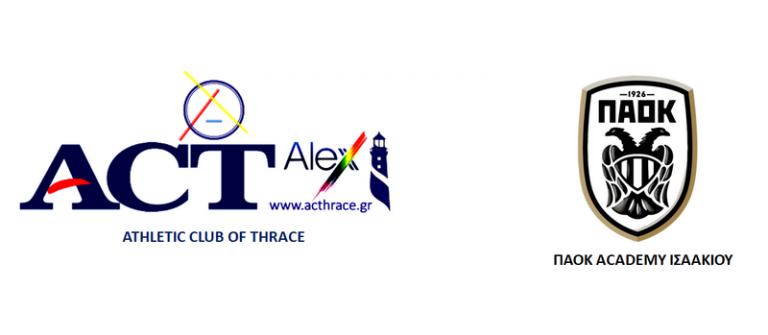 Συνεργασία ΑΟ Θράκης και ΠΑΟΚ Ισαακίου σε επίπεδο γυναικείου ποδοσφαίρου