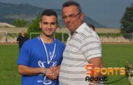 Παραμένει στην ΕΠΣ Καβάλας αλλά σε νέα ομάδα ο Νίκος Παπαδόπουλος!