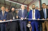 Άνοιξε τις πόρτες της η 25η Πανελλήνια Εμπορική Έκθεση «Ανατολική Μακεδονία-Θράκη»
