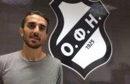 Κομεσίδης και ακόμη 6 ποδοσφαιριστές αποτελούν παρελθόν για τον ΟΦΗ