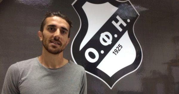 Στην Super League με την φανέλα του ΟΦΗ ο Δημήτρης Κομεσίδης!