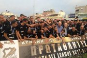 Ως πρωταθλητής επιστρέφει στην Super League ο ΟΦΗ των Ντίνα & Κομεσίδη!
