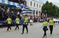 Στην παρέλαση για τα Ελευθέρια Κομοτηνής και η Ολυμπιάδα Κομοτηνής!(+pic)