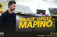 Και επίσημα προπονητής της ΑΕΚ ο Μαρίνος Ουζουνίδης! Η επίσημη ανακοίνωση