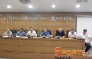ΕΠΣ Έβρου: Συνάντηση με τα σωματεία στο Νότο, με νέες προτάσεις & χρήσιμα συμπεράσματα
