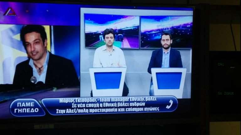 Γκιούρδας: «Θέλουμε να επανέλθει στην καρδιά και την ψυχή των αθλητών το πάθος για την Εθνική»