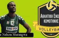 Νέο διεθνές χτύπημα για την ΑΕ Κομοτηνής με Murangwa!(+video)