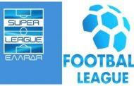 Αγωγή της Football League στην Super League για 16,8 εκατομμύρια!
