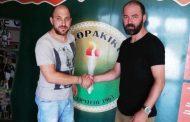 Ανακοίνωσε τον νέο του τεχνικό διευθυντή ο ΑΠΣ Πανθρακικός!
