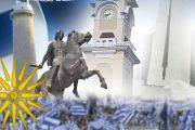 Πανθρακικό Συλλαλητήριο για την Μακεδονία την Κυριακή 22/7 στην Κομοτηνή!