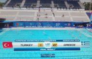Ξεκίνημα με περίπατο επί της Τουρκίας και για την Εθνική ανδρών στο Ευρωπαϊκό Πρωτάθλημα Πόλο!