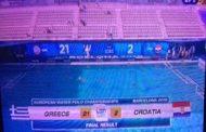 Εύκολη νίκη επί της Κροατίας και πρόκριση στα προημιτελικά για την Εθνική γυναικών στο Ευρωπαϊκό Πρωτάθλημα Πόλο!