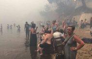 Εξαιρετική πρωτοβουλία των ΑΕ Κομοτηνής, ΑΠΣ Πανθρακικού και ΠΑΟΚ Κοσμίου που στηρίζουν έμπρακτα τους πληγέντες από τις πυρκαγιές!