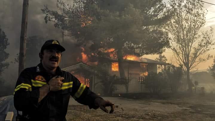 Τα μηνύματα της ΑΕ Κομοτηνής και του ΑΣ Δημοκρίτειο για τις καταστροφικές πυρκαγιές! Η τελευταία ενημέρωση για την συγκέντρωση ειδών πρώτης ανάγκης!