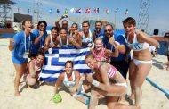 Επικεφαλής στον όμιλο των Μεσογειακών Παράκτιων Αγώνων της Πάτρας η Εθνική Ελλάδας