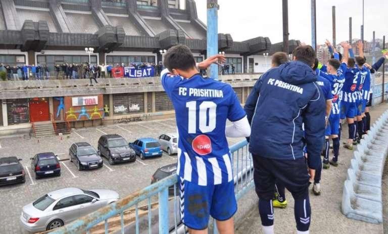 Ταμείο με Europa League