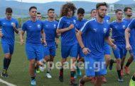 Παραμένει στην Super League ο Σπύρος Αλεξιάδης που μετά την Κέρκυρα συνεχίζει Λαμία!