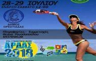 Τουρνουά Beach Tennis στη Συνάντηση Νέων Άρδα 2018!