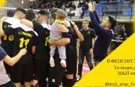 Σε κυκλοφορία οι κάρτες διαρκείας της Α.Ε.Κομοτηνής στην επιστροφή της, μετά από 20 χρόνια στη Volley League!