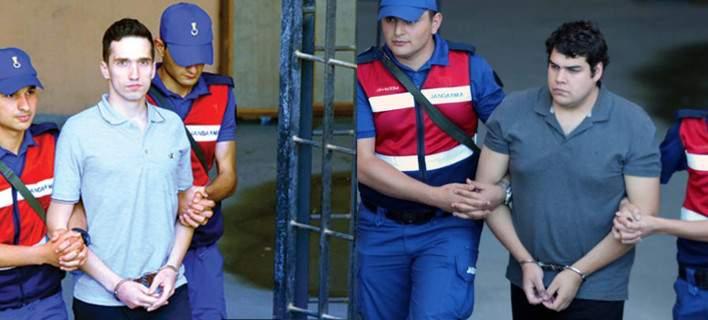 Είπε «όχι» και στο έκτο αίτημα αποφυλάκισης των δύο Ελλήνων στρατιωτικών η Τουρκία