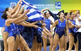 Κοριτσάρες για μετάλλιο, νίκησαν Ρωσία και πέρασαν ημιτελικά!