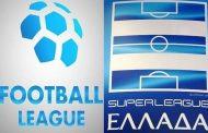 Πρόταση-πρόκληση απο την Super League να μην ανέβει απευθείας κανείς απο την Football League!
