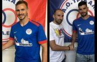 Ενίσχυση με δύο πρώην παίκτες Ξάνθης και Πανθρακικού για τα Τρίκαλα!
