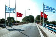 Έβρος: Τέσσερις Τούρκοι συνελήφθησαν σε απαγορευμένη ζώνη