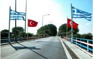 Κοινή επιστολή ΟΕΒΕΣ Ροδόπης και Εμπορικού Συλλόγου προς κυβέρνηση: Μην ανοίγετε τα σύνορα με την Τουρκία