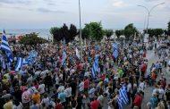 Αλεξανδρούπολη: Με πάνω από 1.000 άτομα η συγκέντρωση διαμαρτυρίας για το νέο όνομα της Π.Γ.Δ.Μ.